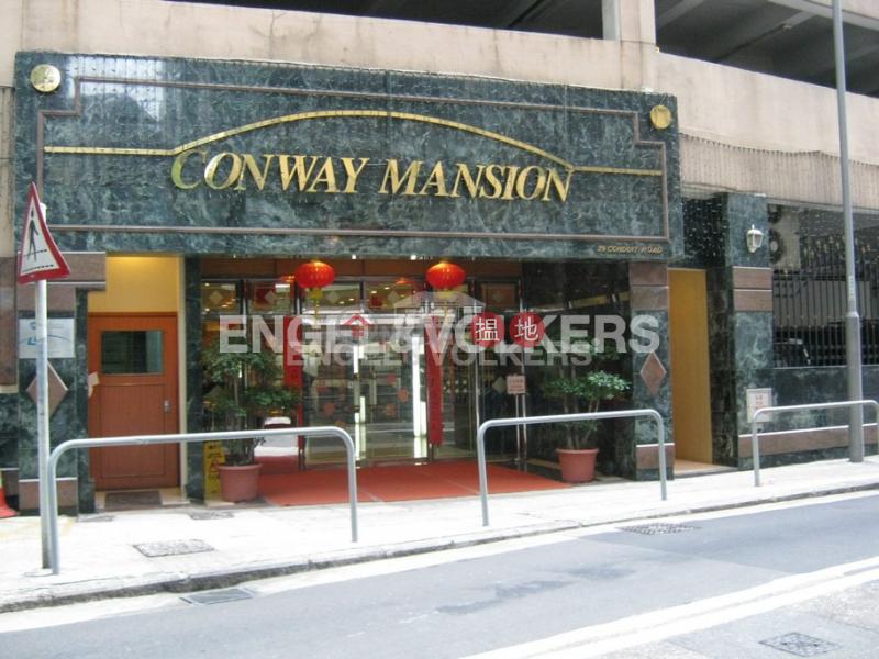 西半山4房豪宅筍盤出租|住宅單位|康威園(Conway Mansion)出租樓盤 (EVHK84361)