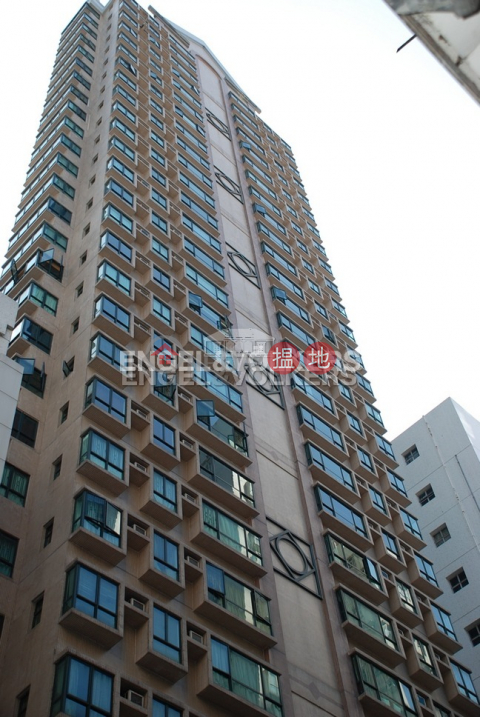 3 Bedroom Family Flat for Rent in Mid Levels West|Dragon Court(Dragon Court)Rental Listings (EVHK97047)_0