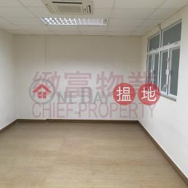 Efficiency House Wong Tai Sin DistrictEfficiency House(Efficiency House)Rental Listings (33379)_0