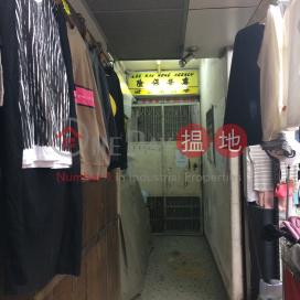 利源西街 21號,中環, 香港島