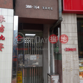 Fung Yuen Building|逢源大廈