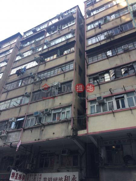 福華街572號 (572 Fuk Wa Street) 長沙灣|搵地(OneDay)(1)