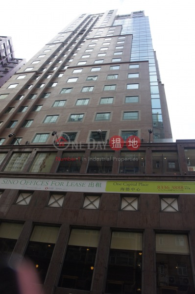 One Capital Place (One Capital Place ) Wan Chai|搵地(OneDay)(2)
