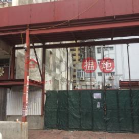 達嘉樓,上環, 香港島