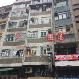 皇后大道西 188-190 號,西營盤, 香港島
