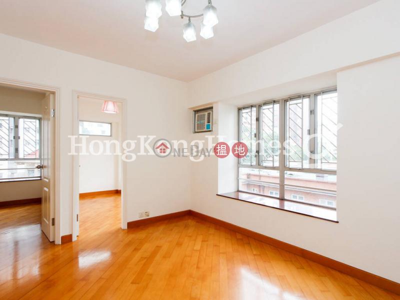 采文軒兩房一廳單位出售 西區采文軒(The Bonham Mansion)出售樓盤 (Proway-LID148253S)
