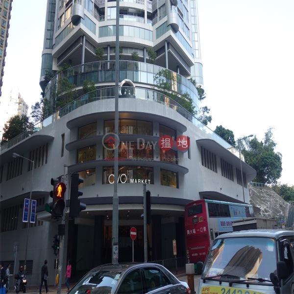 壹環 (One Wan Chai) 灣仔|搵地(OneDay)(3)