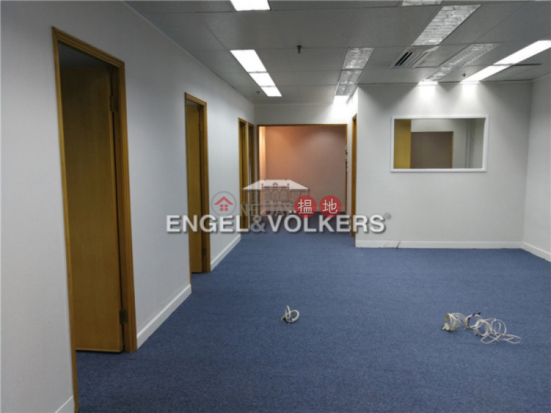 Emperor Group Centre, Please Select, Residential | Rental Listings HK$ 53,788/ month