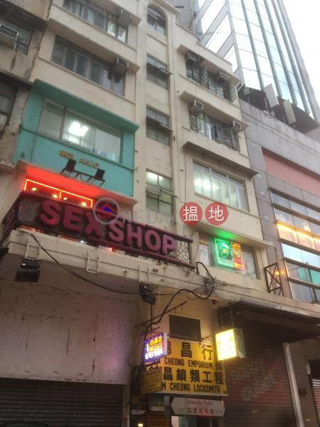 73 Granville Road (73 Granville Road) Tsim Sha Tsui|搵地(OneDay)(2)