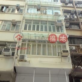 92 Jervois Street,Sheung Wan, Hong Kong Island