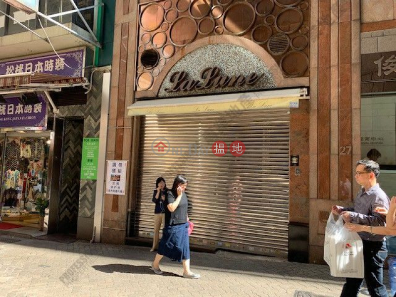 Wing Wo Street, Chun Wo Commercial Centre 俊和商業中心 Rental Listings | Central District (01B0137805)
