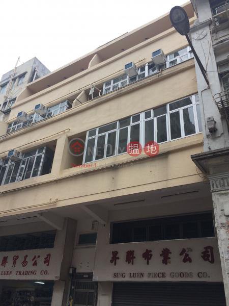 98 Apliu Street (98 Apliu Street) Sham Shui Po|搵地(OneDay)(1)