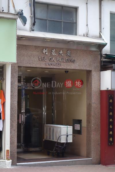 Lee Ga Building (Lee Ga Building) Sai Wan Ho|搵地(OneDay)(3)