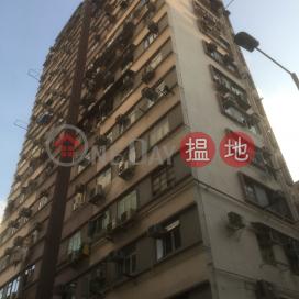 鳳凰邨大廈,慈雲山, 九龍