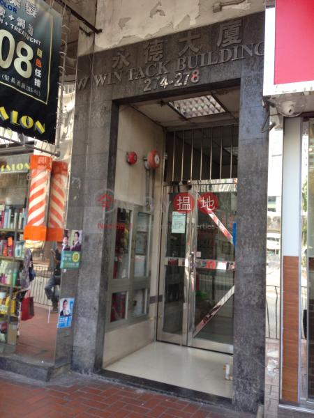 Win Tack Building (Win Tack Building) Sai Wan Ho|搵地(OneDay)(5)