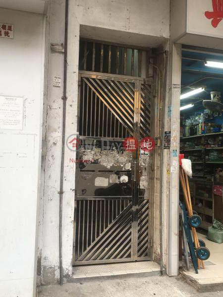 62 TAK KU LING ROAD (62 TAK KU LING ROAD) Kowloon City 搵地(OneDay)(2)