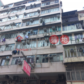 520-526 Castle Peak Road,Cheung Sha Wan, Kowloon