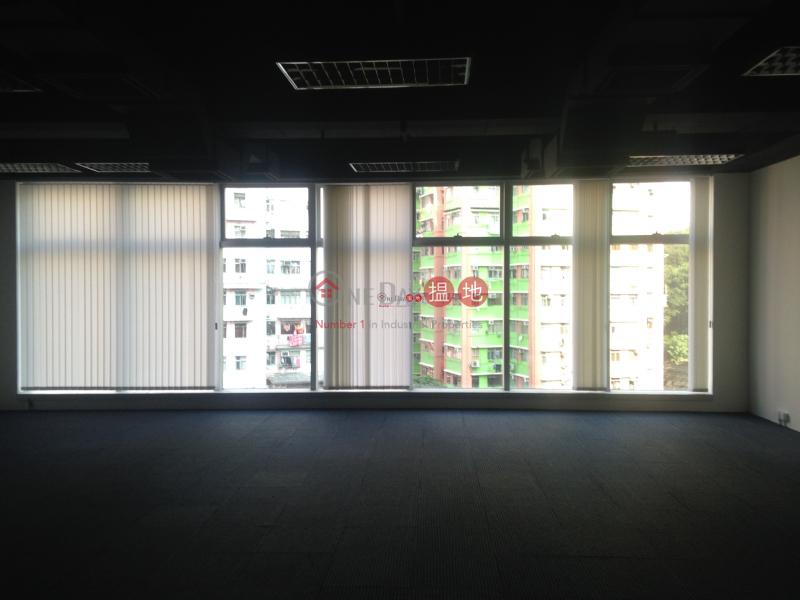Reason Group Tower Middle, Industrial | Rental Listings HK$ 25,000/ month
