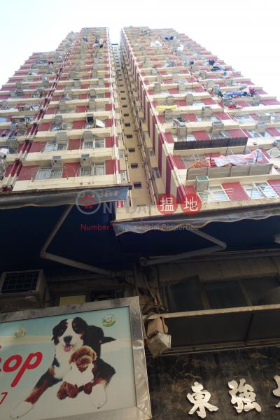 東強大廈 (Tung Keung Building) 筲箕灣|搵地(OneDay)(2)