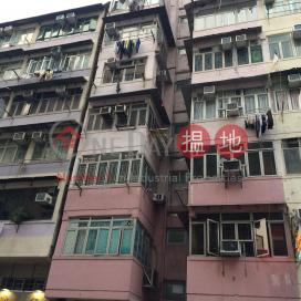 190 Yu Chau Street,Sham Shui Po, Kowloon