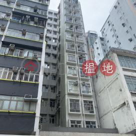 Rich Building,Tai Kok Tsui, Kowloon
