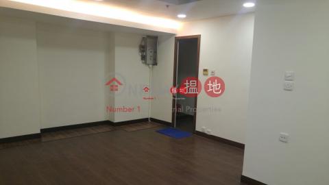 Test1|Chai Wan DistrictHong Man Industrial Centre(Hong Man Industrial Centre)Rental Listings (dorot-04016)_0