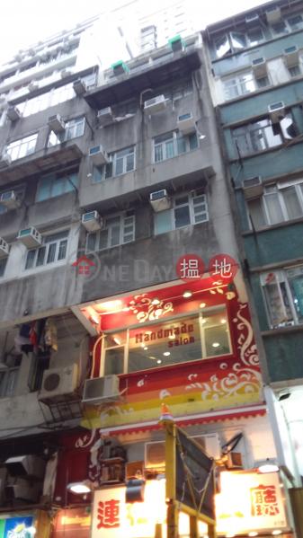 渣甸街41-43號 (41-43 Jardine\'s Bazaar) 銅鑼灣|搵地(OneDay)(1)