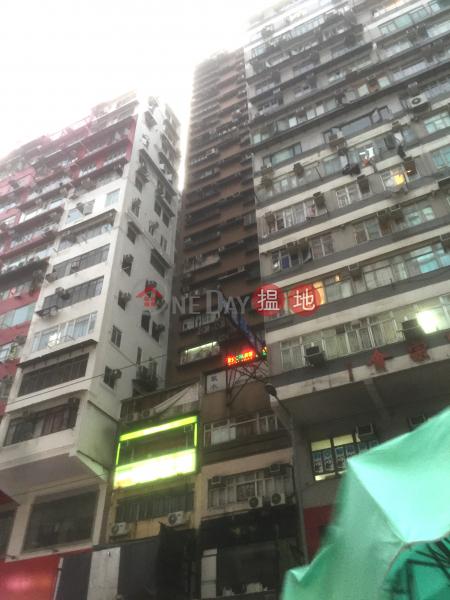 勝華樓 (Shing Wah Mansion) 銅鑼灣|搵地(OneDay)(1)