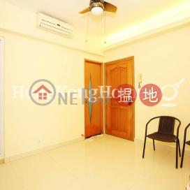 2 Bedroom Unit at Hay Wah Building Block B   For Sale