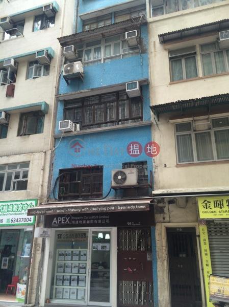 95 High Street (95 High Street) Sai Ying Pun 搵地(OneDay)(2)