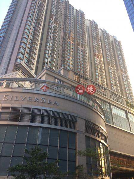 Tower 7 One Silversea (Tower 7 One Silversea) Tai Kok Tsui|搵地(OneDay)(1)