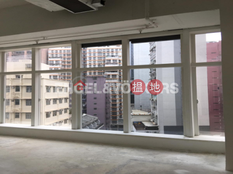 Studio Flat for Rent in Wan Chai|Wan Chai DistrictThe Hennessy(The Hennessy)Rental Listings (EVHK44044)_0