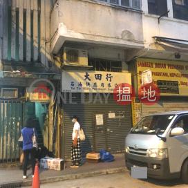 榮光街15號,土瓜灣, 九龍