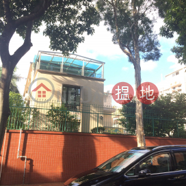 Tung Po,Yau Yat Chuen, Kowloon