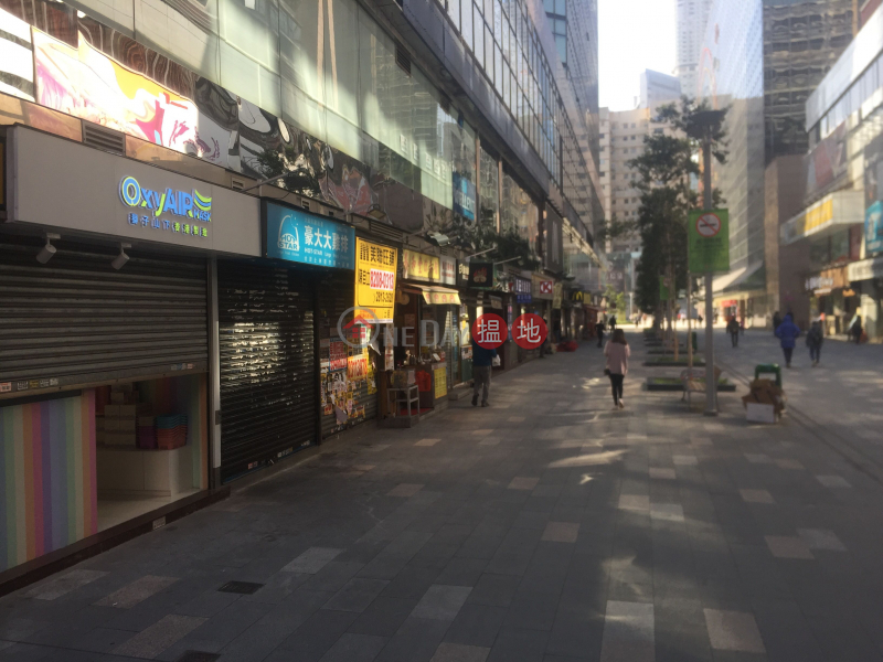 New Mandarin Plaza Tower B (New Mandarin Plaza Tower B) Tsim Sha Tsui East|搵地(OneDay)(2)