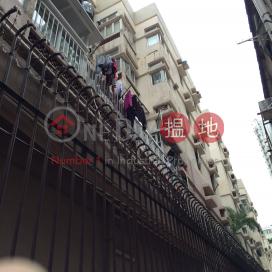 羲皇臺11座,堅尼地城, 香港島
