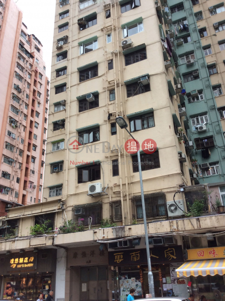 Block A Hong Keung Mansion (Block A Hong Keung Mansion) San Po Kong|搵地(OneDay)(1)