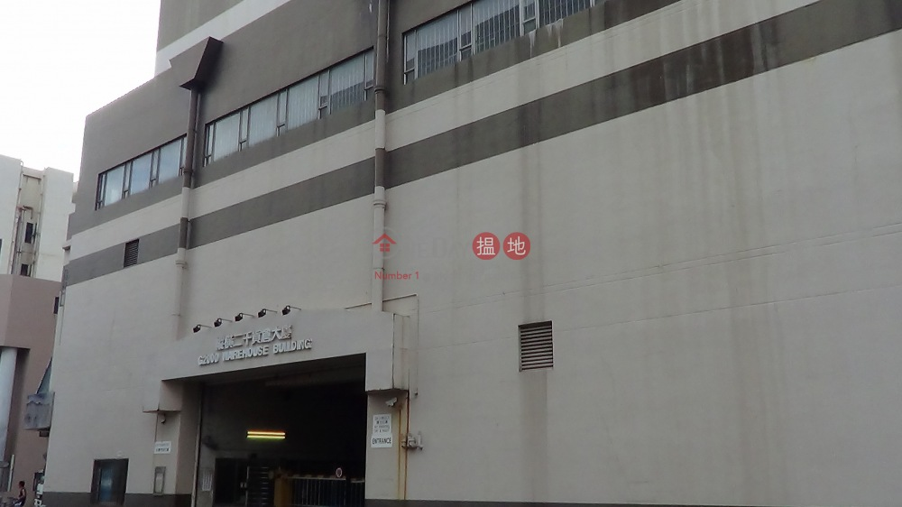 G2000 Warehouse Building (G2000 Warehouse Building) 粉嶺|搵地(OneDay)(2)