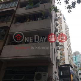新街3號,蘇豪區, 香港島