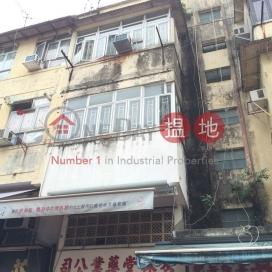 San Kung Street 8,Sheung Shui, New Territories