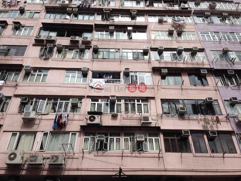 藝興大廈 (Ngai Hing Mansion) 旺角|搵地(OneDay)(2)