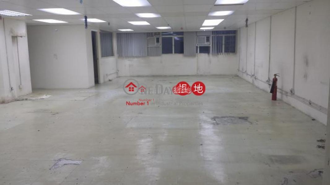 有匙引看,交通方便,雙連打通, L 窗 | So Tao Centre 蘇濤工商中心 Sales Listings