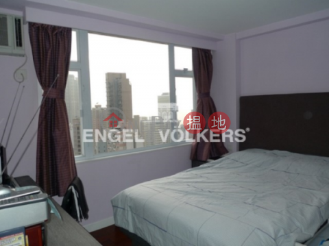 2 Bedroom Flat for Sale in Sai Ying Pun|Western DistrictRhine Court(Rhine Court)Sales Listings (EVHK16890)_0