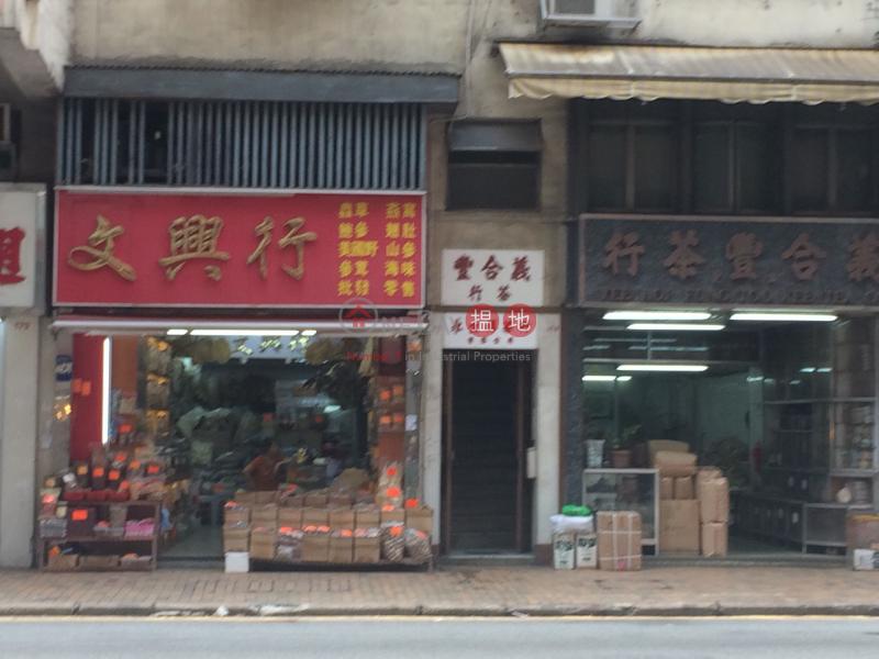 175 Des Voeux Road West (175 Des Voeux Road West) Sai Ying Pun|搵地(OneDay)(2)