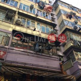 60 Ho Pui Street|河背街60號