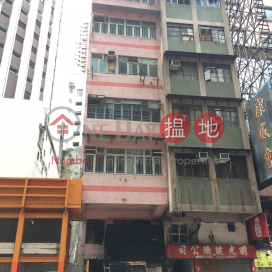 153A Queen\'s Road East,Wan Chai, Hong Kong Island