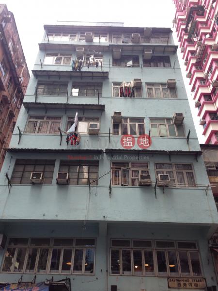 112-114 Sai Wan Ho Street (112-114 Sai Wan Ho Street) Sai Wan Ho|搵地(OneDay)(4)