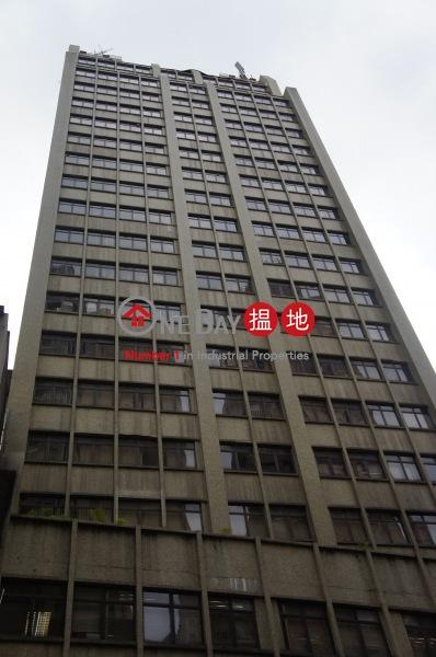 Greatmany Centre, Heng Shan Centre 恆山中心 Rental Listings | Wan Chai District (frien-03419)