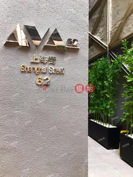AVA 62高層-住宅出售樓盤-HK$ 590萬