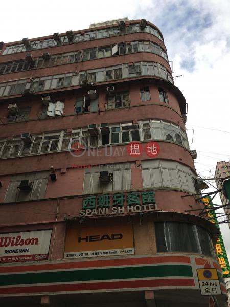 99-101 Argyle Street (99-101 Argyle Street) Mong Kok|搵地(OneDay)(3)
